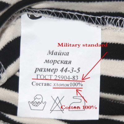 Black Telnyashka Tank Top, fig. 4